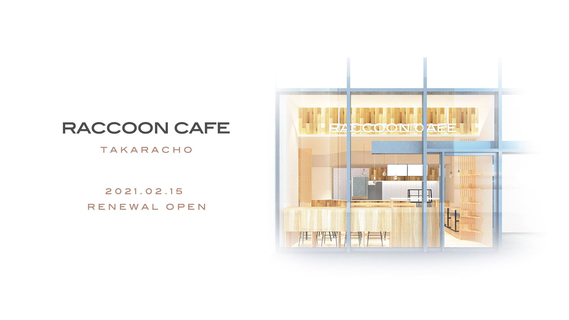 raccooncafe_web_slider20210214